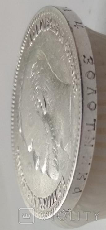 Рубль 1905г.,Биткин R1, фото №10