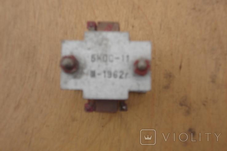 Конденсатор БКОС-11, фото №2