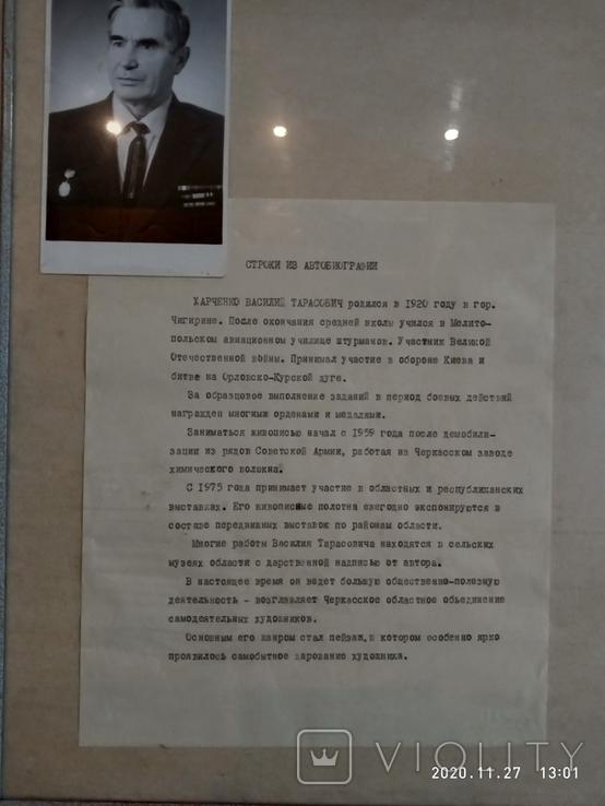 """Пейзаж """"Старый мостик"""" автор Харченко В.Т. 69*49 см., фото №4"""