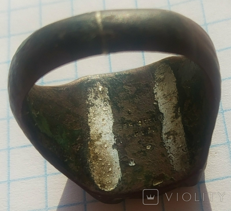 Перстень Гітлерюгент(оригінал), фото №6