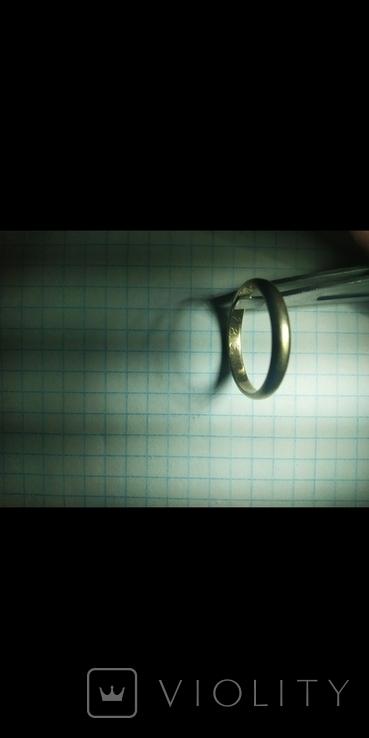 Перстень Гітлерюгент(оригінал), фото №9