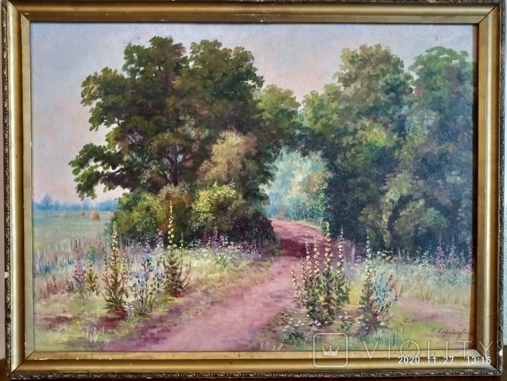 """Пейзаж """"Лето"""", автор Харченко В.Т., размер 76*55см, фото №2"""