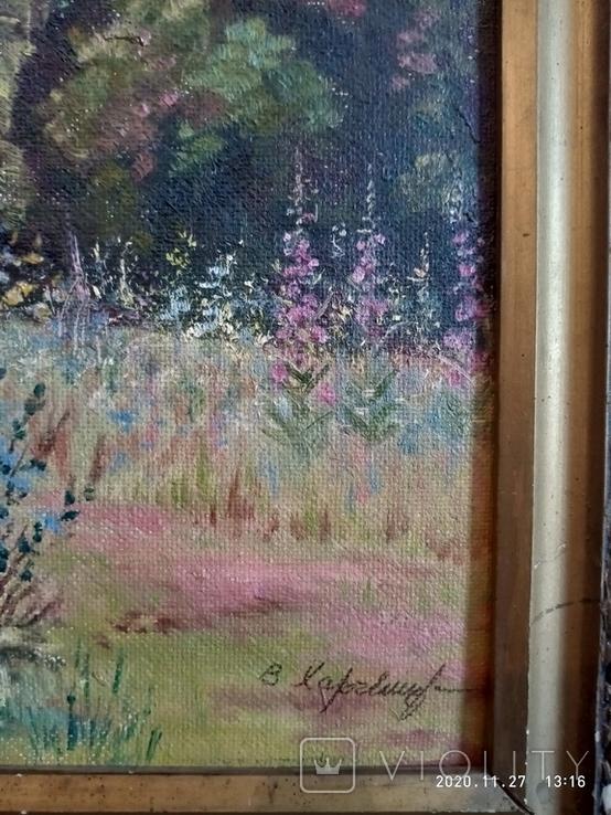 """Пейзаж """"Лето"""", автор Харченко В.Т., размер 76*55см, фото №3"""
