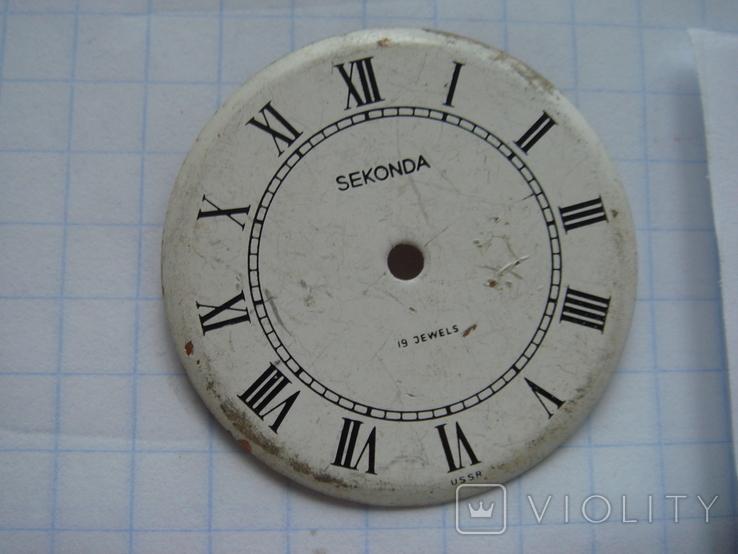 Циферблат Секонда №10, фото №3