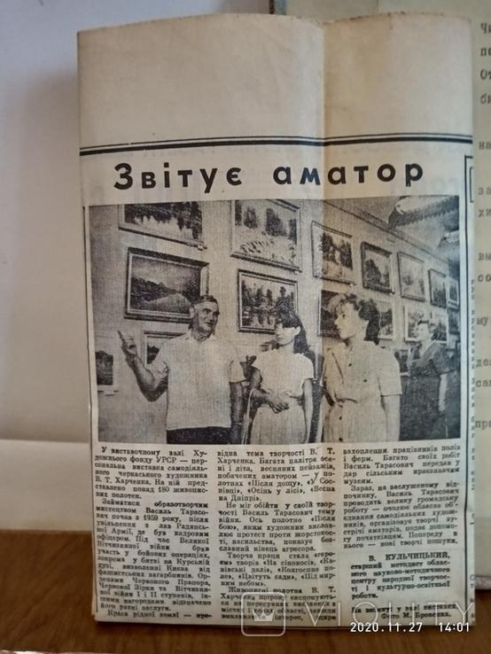 """Пейзаж """"Бездорожье"""" автор Харченко В.Т.  70*50 см., фото №5"""