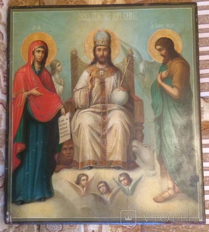 Икона Иисус Христос Царь Славы, фото №2