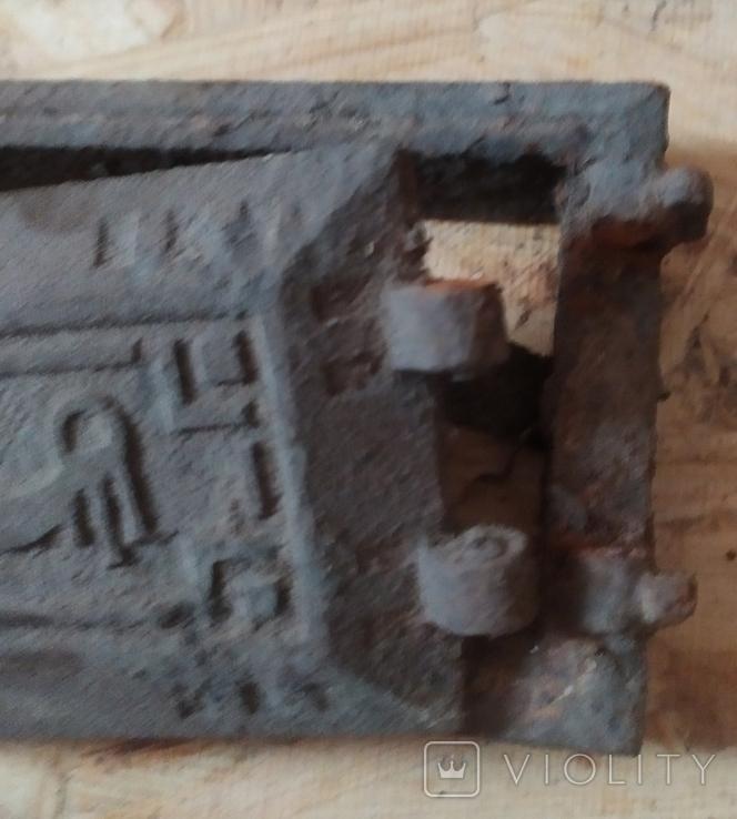 Дверний від пца, пічки, фото №7