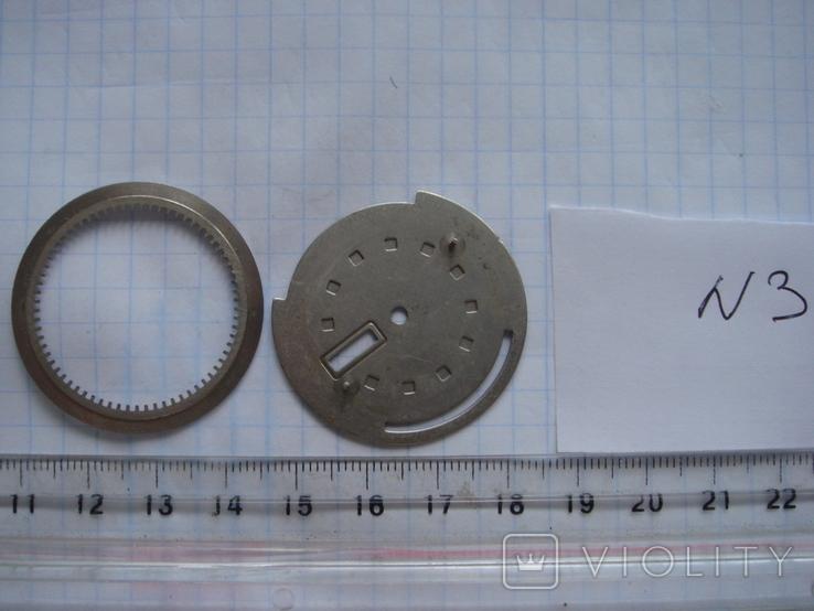 Циферблат с кольцом Ракета №3, фото №5