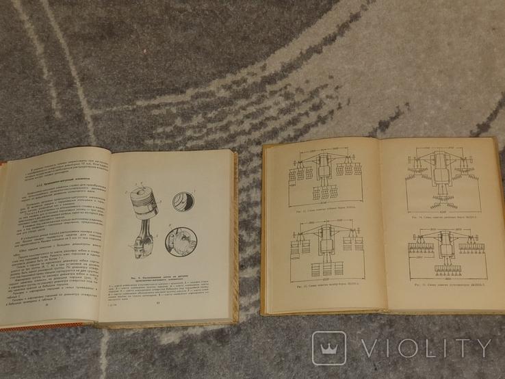 Трактор ДТ 75 В ,эксплуатация тракторов Т 74 и ДТ 75(2 книги одним лотом), фото №5