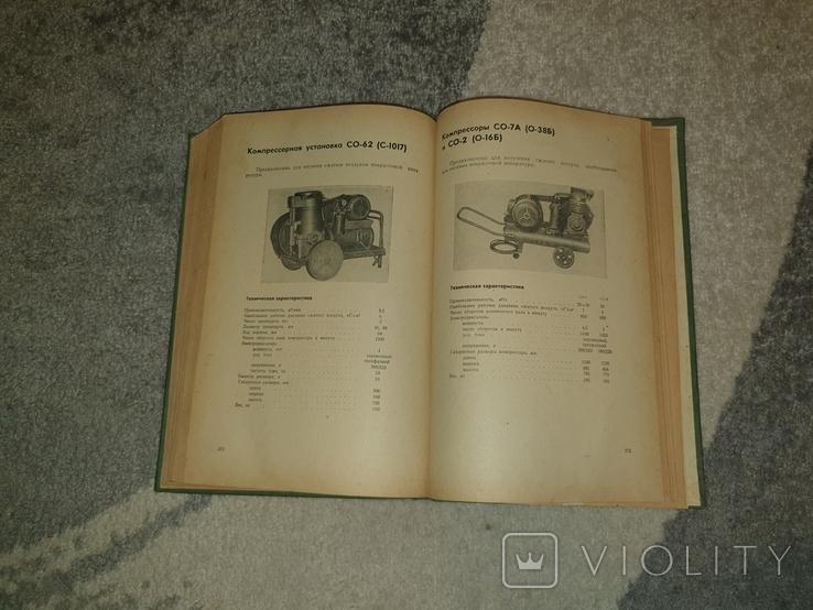 Каталог-справочник Ручной и механизированный инструмент 1970 тый год, фото №11