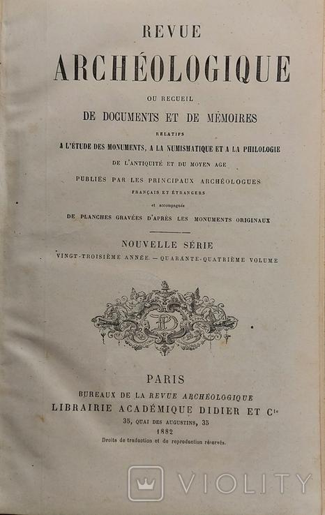 171. Журнал Археологии 1882 год на французском, фото №6