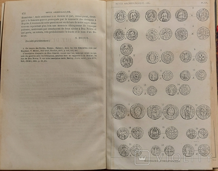 171. Журнал Археологии 1882 год на французском, фото №10