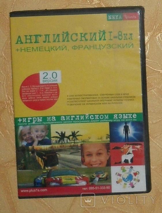 Компакт диски и сумка для дисков + бонус., фото №9