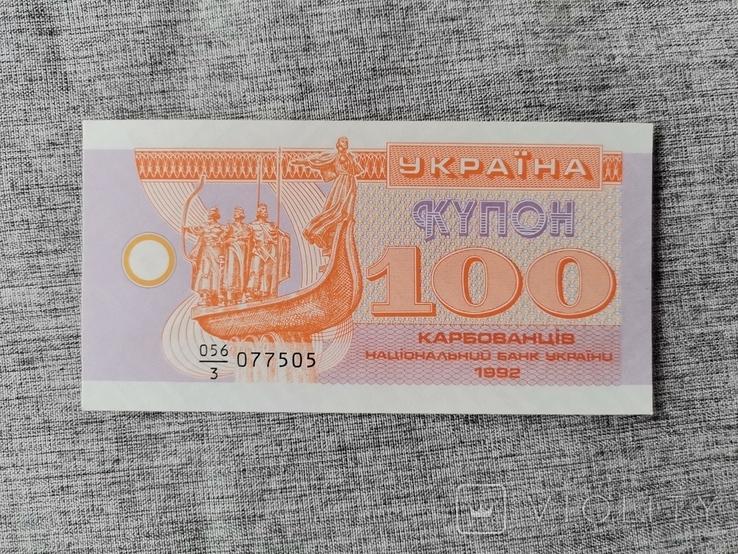 100 карбованців 1992 рік купон номера підряд 2 шт., фото №5