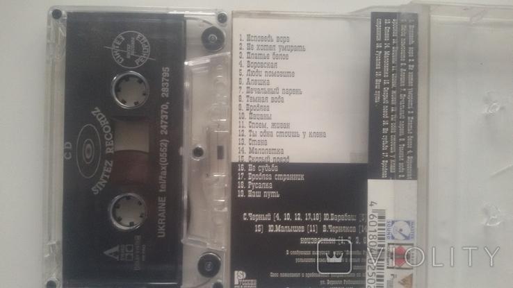 """Аудиокассеты """" ПЕТЛЮРА """" 1 шт., фото №3"""