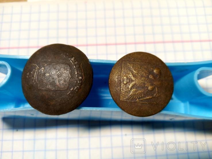 Две пуговицы (губернии), фото №9