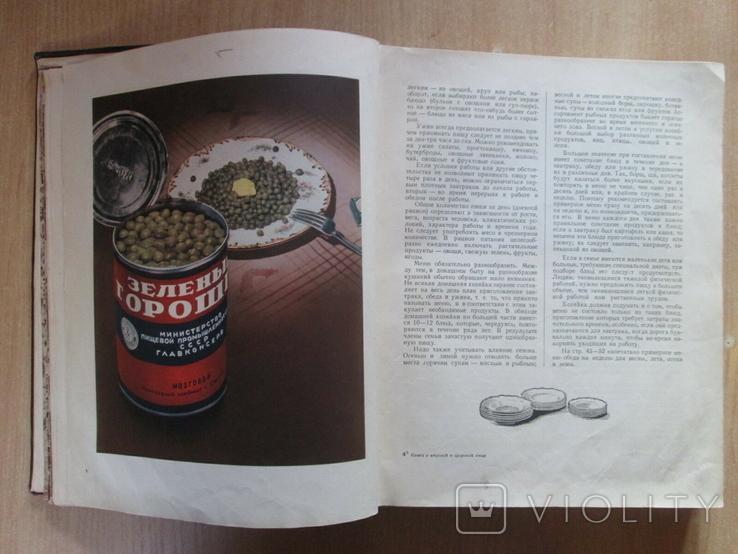 Книга о вкусной и здоровой пище 1954г.(Сталин), фото №9