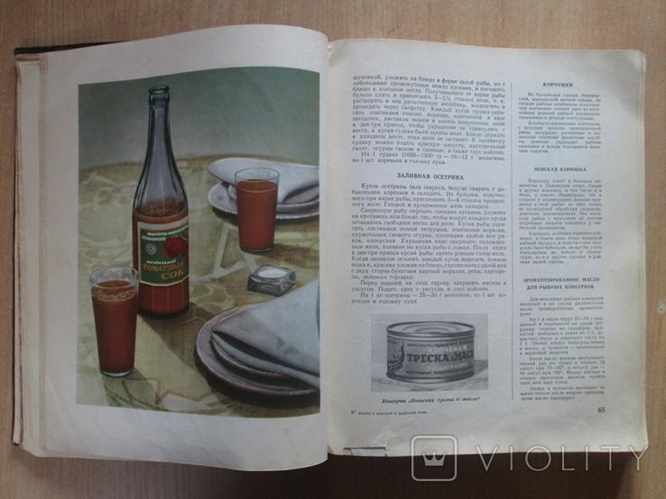 Книга о вкусной и здоровой пище 1954г.(Сталин), фото №10