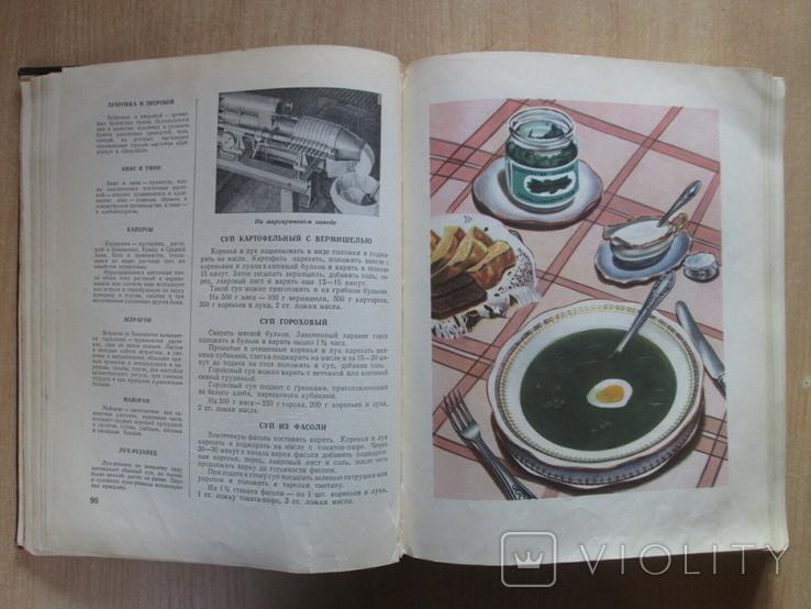 Книга о вкусной и здоровой пище 1954г.(Сталин), фото №11