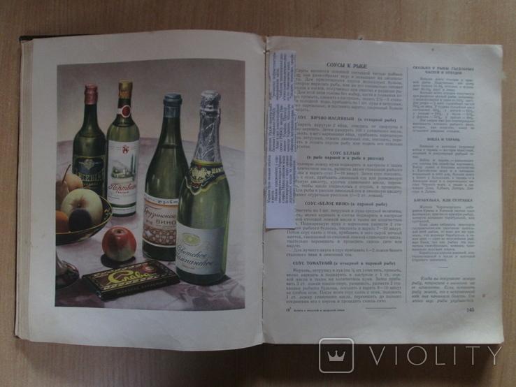 Книга о вкусной и здоровой пище 1954г.(Сталин), фото №12