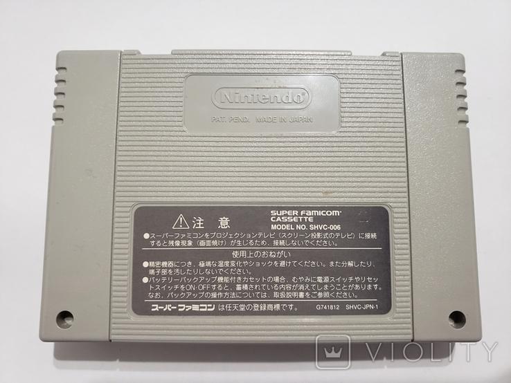 Mini Shiku Shining Scorpion (NTSC-J), фото №3