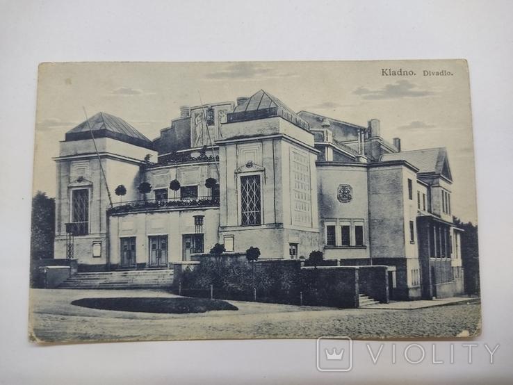 Открытка город Кладно, фото №2