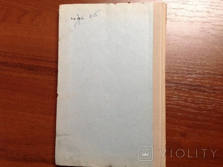 История библиотечного дела в СССР (до 1917 года), фото №11