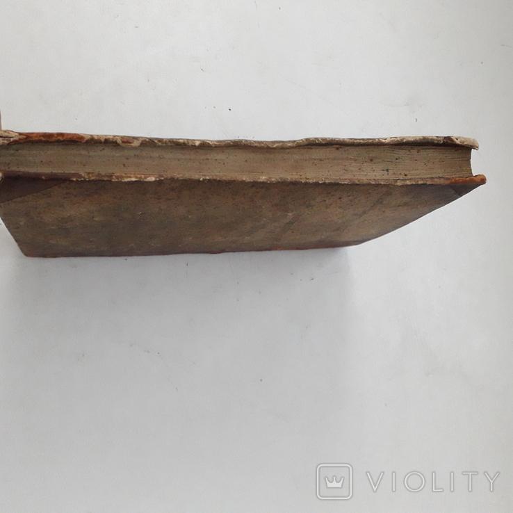 1768 г. Судебник, сборник законов. Первое издание., фото №3