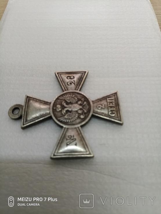 Георгиевский Крест для иноверцев 2 степени №28 копия, фото №4