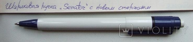 """Итальянская шариковая ручка """"Senator"""" с новым стержнем, фото №6"""