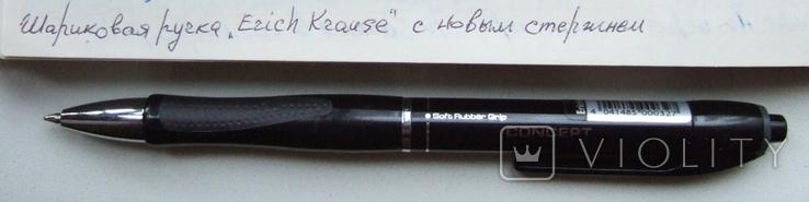 """Новая немецкая шариковая ручка """"Erich Krause"""" c новым стержнем, фото №7"""