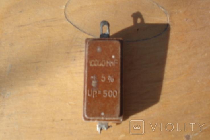 Конденсатор 10000-500в
