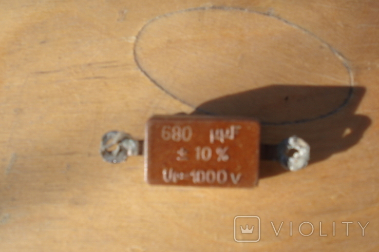 Конденсатор 680-1000в