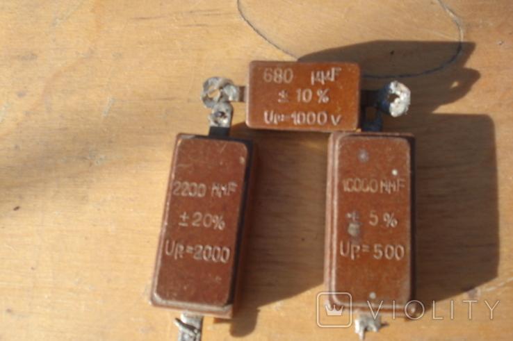Набор конденсаторов