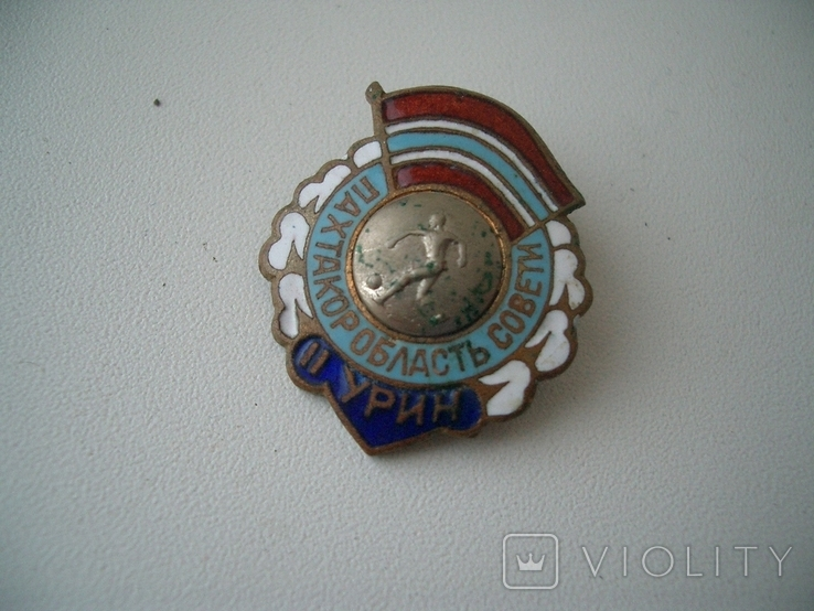 """ДСО""""Пахтакор"""" футбол Узбек ССР,бронза эмаль, фото №2"""