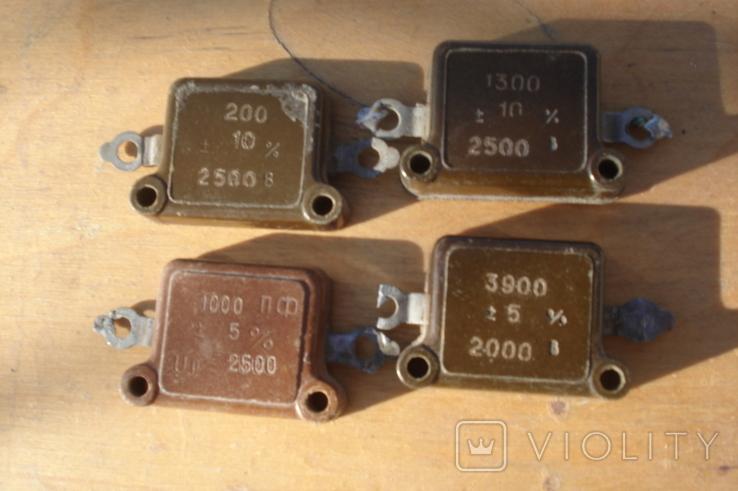 Набор  КСО-8