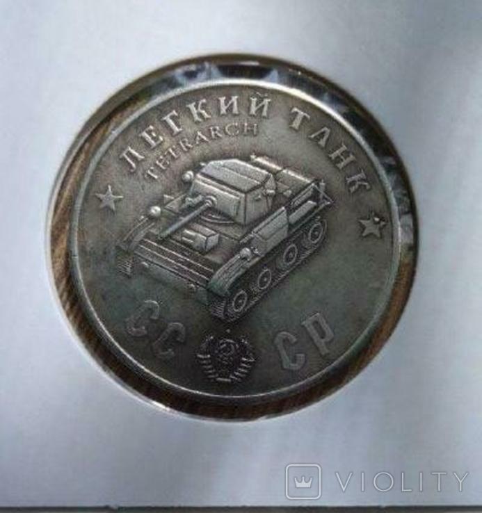 Танк Легкий TETRARCH 50 рублей 1945 год копия, фото №2