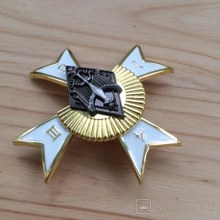 Знак 6 полк конных стрелков Польша Копия, фото №6