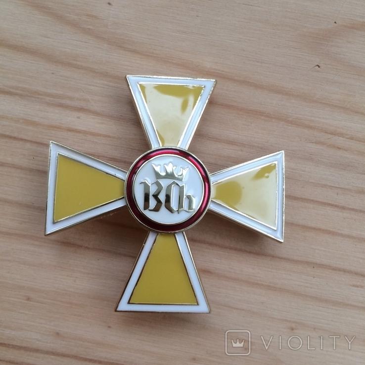 Знак 17 полк уланов Польша Копия, фото №3