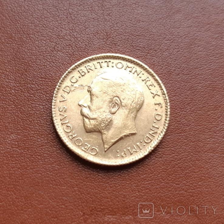 1 фунтсоверен 1923 р