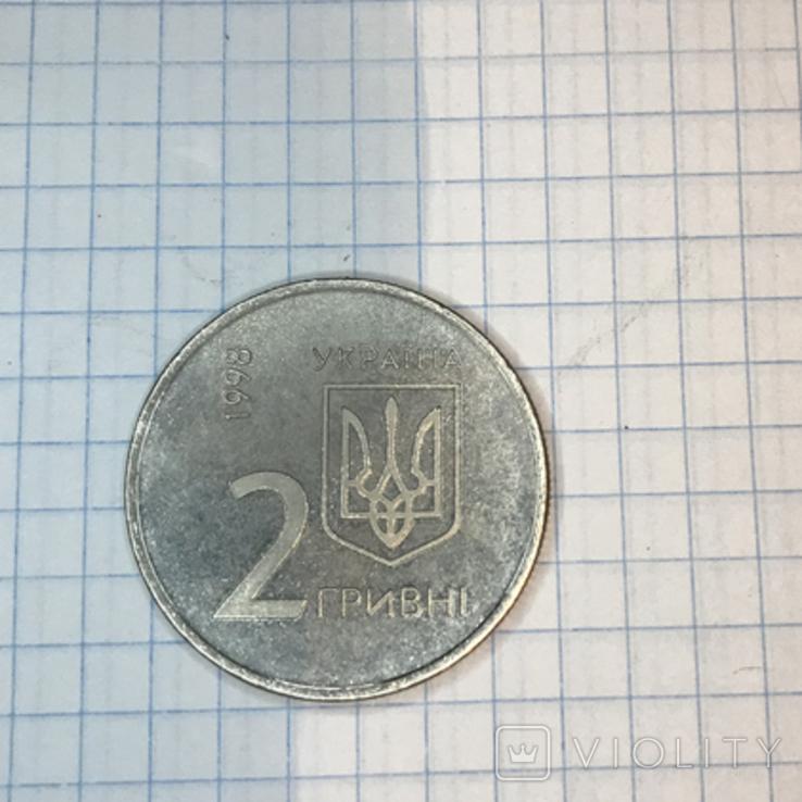 2 гривні 1998 року. ЄБРР, копія, фото №2