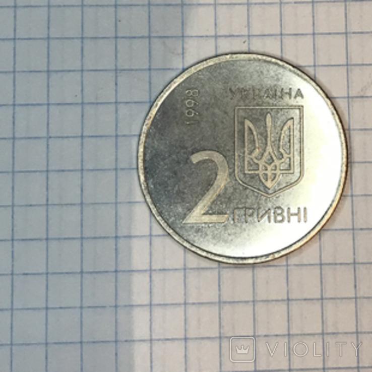 2 гривні 1998 року. ЄБРР, копія, фото №3