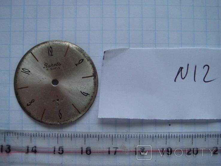 Циферблат к часам Ракета №12, фото №2