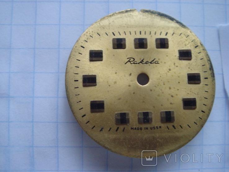 Циферблат к часам Ракета №17, фото №3
