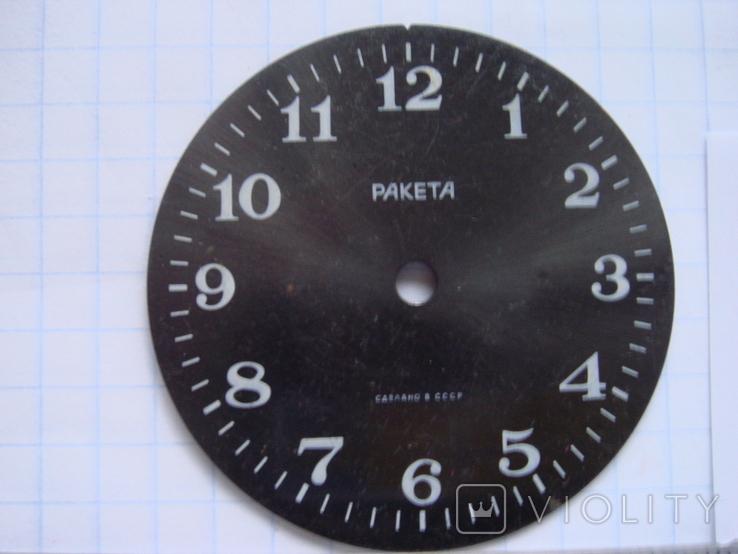 Циферблат к часам Ракета №27, фото №3