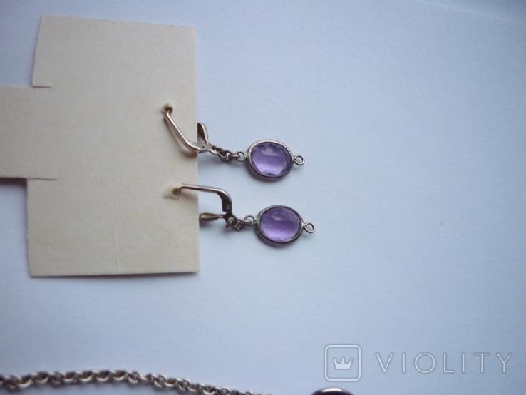 Набор - ожерелье и серьги с аметистами серебро 925 проба аметист, фото №6