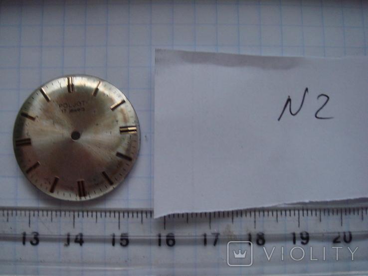 Циферблат к часам Полет №2, фото №2