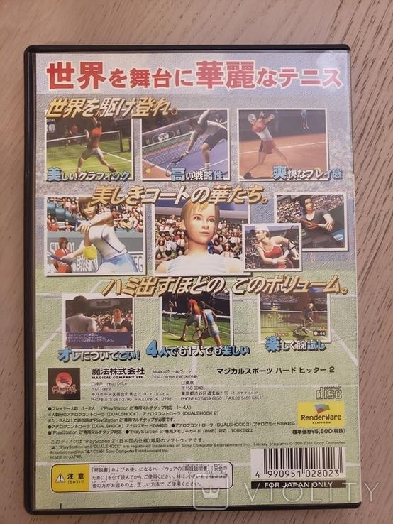 Hard Hitter 2 (NTSC-J, PS2) Tennis, фото №3