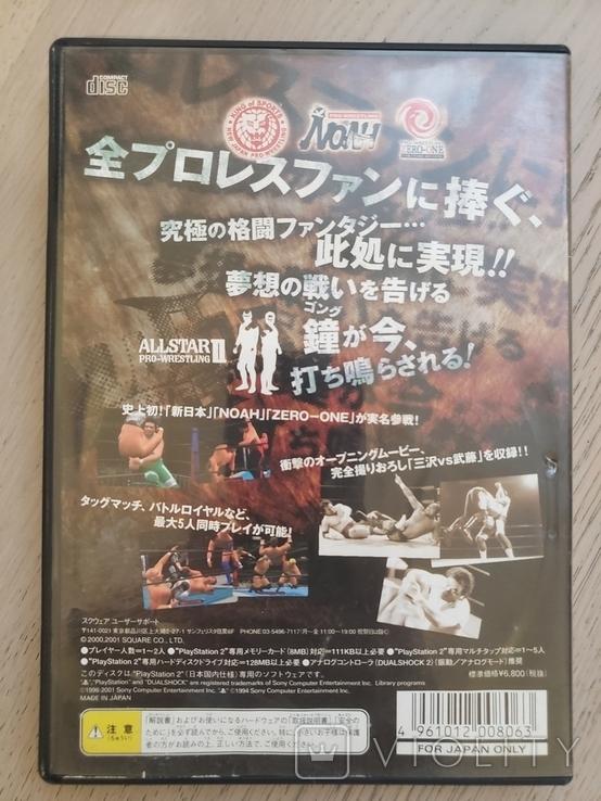 All Star Pro-Wrestling II (NTSC-J), фото №3