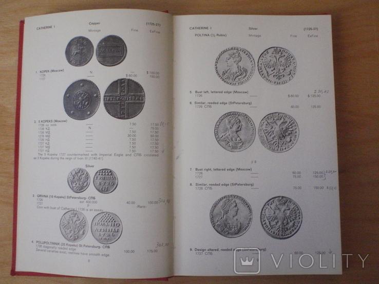 Каталог Монет России 1725-1972 гг. Издание 1974 год Амстердам., фото №5